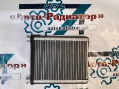 Радиатор отопителя салона Toyota Harrier / Lexus RX330 / 350 / 400