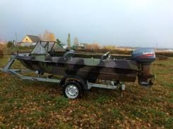 Лодка крым с мотором Ямаха 40