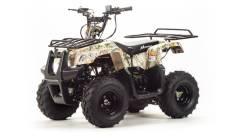 Motoland ATV 110 RIDER, 2018