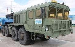 Специальный колесный тягач КЗКТ-74286 (реализация путем аукциона)