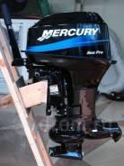 Продам насадку водометную Mercury 40 RU-M40 в Томске