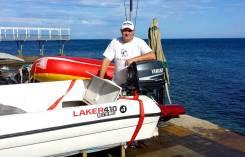 Лодка Лакер 410