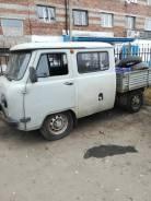 УАЗ 3909, 2011