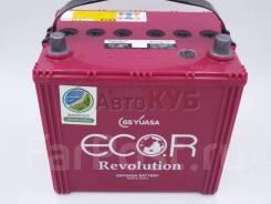 Аккумулятор GS Yuasa ECO. R Q-85 (95D23L) 70А/ч 680А (Start Stop)