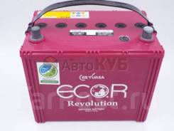 Аккумулятор GS Yuasa ECO. R S-95 (110D26L) 80А/ч 790А (Start Stop)