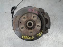 Ступица. Mazda Capella, CG2SP, CG2SR FSDE