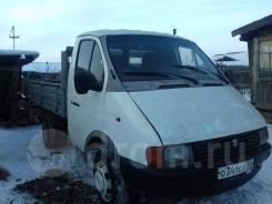 ГАЗ 330210, 1998