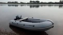 Продам лодку Hydra-380