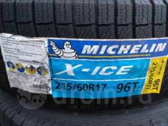 Michelin X-Ice 3. Зимние, без шипов, без износа, 4 шт