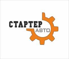 Продажа, ремонт, стартеров, генераторов и моторов отопителей