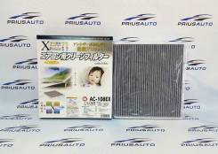 Фильтр салонный угольный VIC AC-108EX