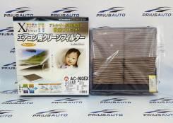 Фильтр салонный угольный VIC AC-903EX