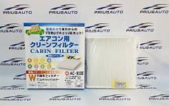 Фильтр салонный VIC AC-933E