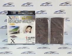 Фильтр салонный угольный VIC AC-803EX