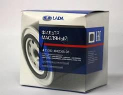 Фильтр Масляный LADA арт. 21080101200508