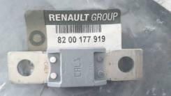 Предохранитель Стартера 150а RENAULT арт. 8200177919