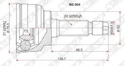 Шрус Наружный Mazda 323/Familia/Demio/Ford Festiva B3/5 Bj 85-/Kia Rio 00-05 Sat арт. MZ-004