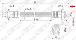 Шланг Тормозной Передний (Таиланд) Toyota Hilux Surf/Land Cruiser Prado 95-02/Corolla/Lvn/Trn Gt Ab Sat арт. ST-90947-02862
