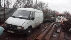 ГАЗ 2705, 1996