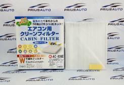 Фильтр салонный VIC AC-936E