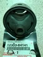 Подушка двигателя Toyota Town Ace Noah SR50/3S-FE 12303-64141