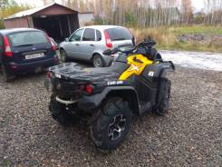 BRP Can-Am Outlander 650 X MR, 2015