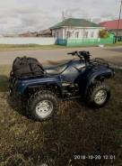Forsage ATV 500, 2010