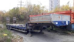 Чмзап-93371, 2013