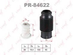 Защитный комплект амортизатора Universal PR-84622