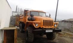 Урал, 1983
