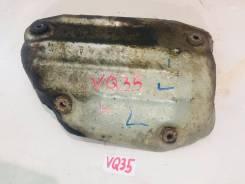 Защита выпускного коллектора левая Infiniti, Nissan VQ35