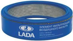 Фильтр Воздушный! Lada 2101-2110 LADA арт. 21010110910082 21010110910082_