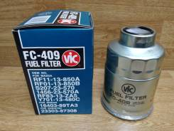 Фильтр топливный FC-409 VIC Japan. В наличии ! ул Хабаровская 15В