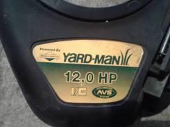 YARD-MAN, 2015