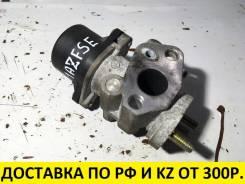 Клапан ЕГР Toyota Isis ANM10 1Azfse T7961