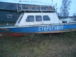 Катер КС