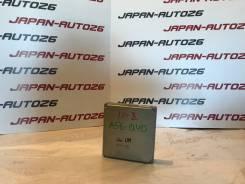 Блок управления efi A56-Q40 на Nissan Primera TP12 QR20