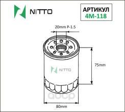 Фильтр Масляный Nitto Nitto арт. 4M-118