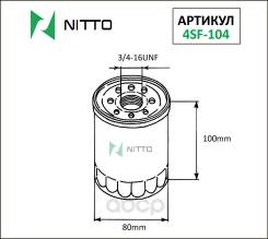 Фильтр Масляный Nitto Nitto арт. 4SF-104