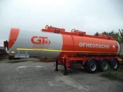 GT7 ППЦ-28. GasTechnology Цистерна Бензовоз 28 кубов в наличии новая
