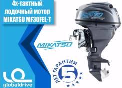 Корейский лодочный мотор Mikatsu MF30FEL-T Гарантия 5 лет