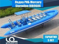 Лодка РИБ (RIB) Stormline RIB960C