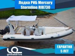 Лодка РИБ (RIB) Stormline RIB730