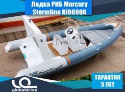 Лодка РИБ (RIB) Stormline RIB680A