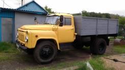 ГАЗ 52-05, 1979