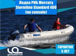 Лодка РИБ (RIB) Stormline Standard 400 (no console)