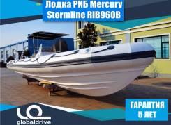 Лодка РИБ (RIB) Stormline RIB960B