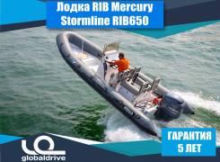 Лодка РИБ (RIB) Stormline RIB650