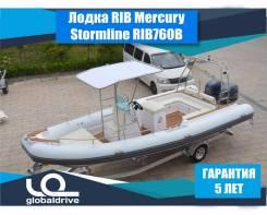 Лодка РИБ (RIB) Stormline RIB760B