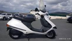 Honda Spacy 125, 2000